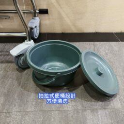 雅健 WRTC-09S座便椅