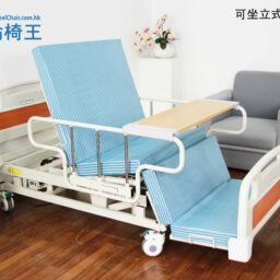 Oasis WDB-7PP四功能電動護理床
