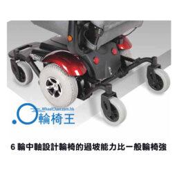 台灣品牌Merits CB560電動輪椅