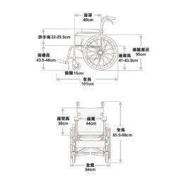 日本品牌Miki Deluxe 22 多功能手推輪椅