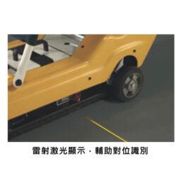 元倫 AIDBASE HKSC-980B 履帶式載人上落樓梯機