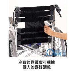 日本河村Kawamura KA-L816多功能輪椅