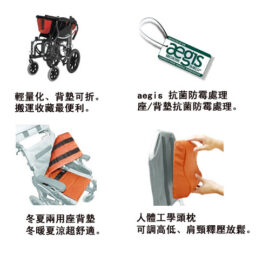 台灣品牌Karma KM-9580空中傾倒高背輪椅
