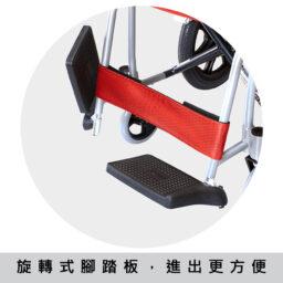 台灣品牌Karma KM25-14手推輪椅