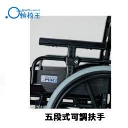 日本品牌Miki HD-45高承重輪椅
