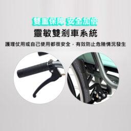 日本品牌Miki LK-16手推輪椅
