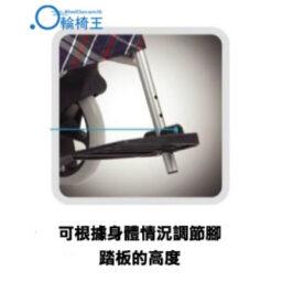 雅健OML11手推輪椅