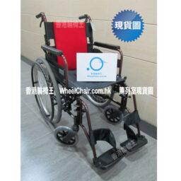 日本品牌Miki RD49JL-24MF多功能手推輪椅