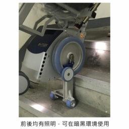 德國品牌AAT W-Smax Stella載人上落樓梯機Mobile Stair Climber