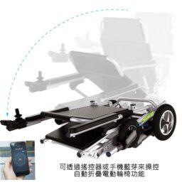 AIRWHEEL WH7S(SP)全自動輪椅