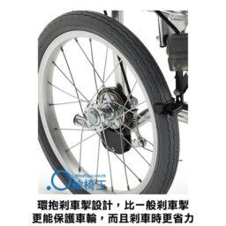 日本品牌Miki FR43JD-16 手推輪椅