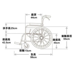 日本品牌Miki FR43JD-22手推輪椅