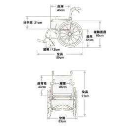 台灣品牌Karma KMS24手推輪椅