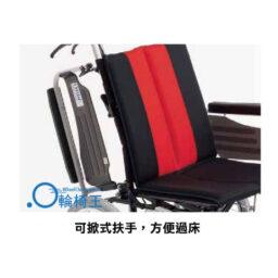 日本品牌Miki LX-1高背輪椅