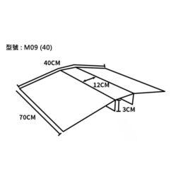 門檻板M09 (40)