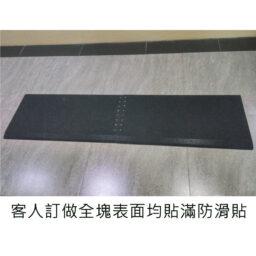 門檻板M206(40)