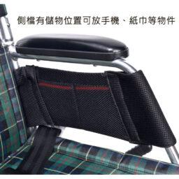 日本ICHIGO ICHIE WKS-220手推輪椅