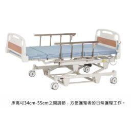Oasis WDB-7AL四功能電動護理床