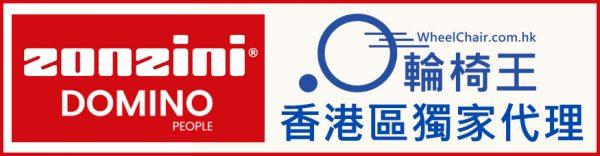 ZONZINI代理logo_1